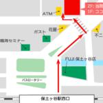 当院までの地図